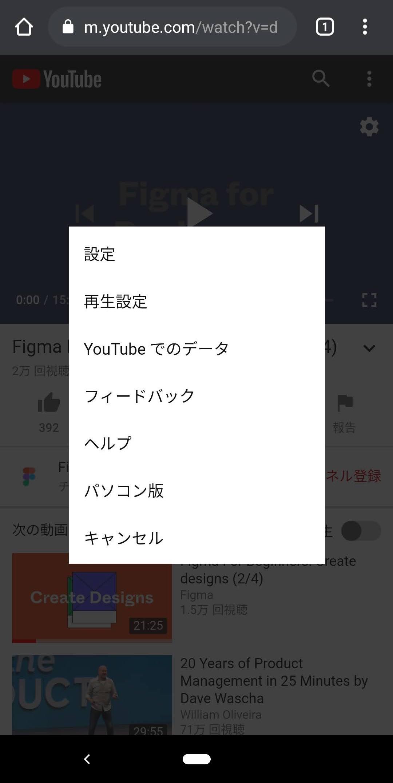 change pc site by menu